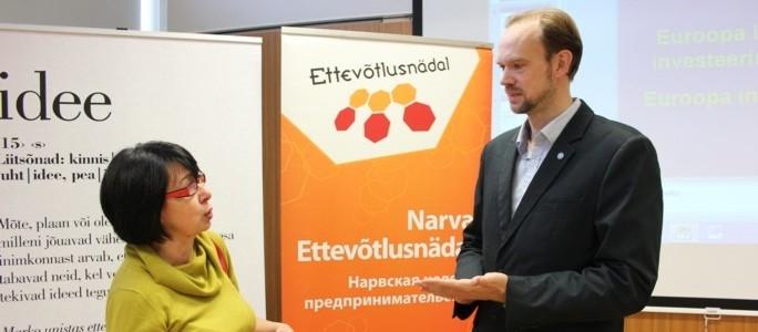 Станислав Пирк отвечает на вопросы